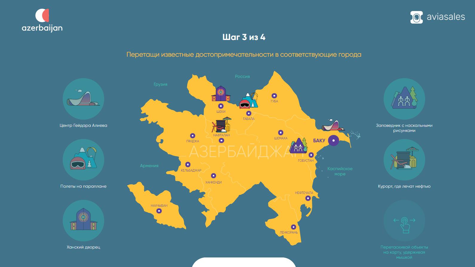 Rusiyada Azərbaycanın turizm imkanlarının təbliği genişləndirilir