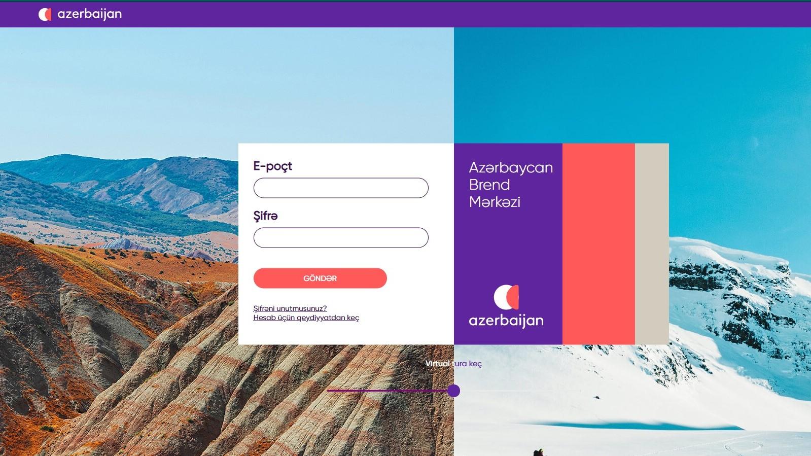 Turizm brendi üzrə Azərbaycan Brend Mərkəzi platforması yaradılıb